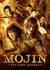 Mojin: The Lost Legend Netflix IN (India)