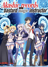 Akashic Record of Bastard Magic Instructor