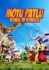 Motu Patlu: King of Kings Netflix PH (Philippines)