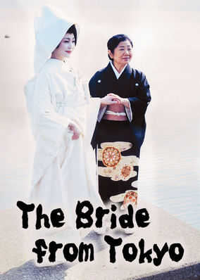 Bride from Tokyo, The