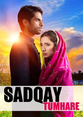 Sadqay Tumhare - Season 1
