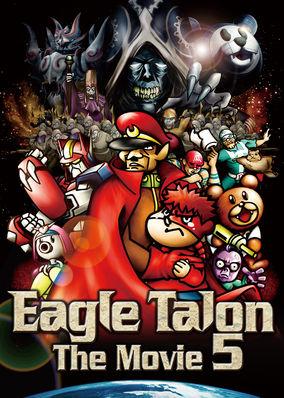 Eagle Talon The Movie 5