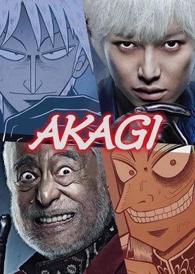 Akagi - Season 1