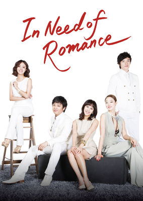 In Need of Romance - Season 1