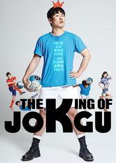 The King of Jokgu Netflix KR (South Korea)