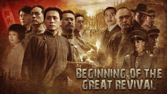 Netflix box art for Beginning of the Great Revival