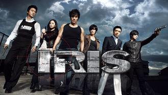 Netflix box art for Iris - Season 1