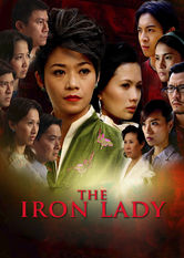 The Iron Lady Netflix ZA (South Africa)