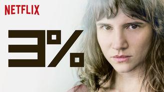 Netflix box art for 3% - Season 1