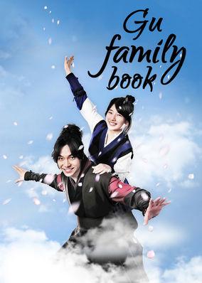 Gu Family Book - Season 1