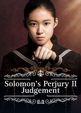 Solomon's Perjury II: Judgement