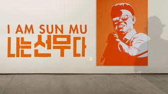 Netflix box art for I Am Sun Mu