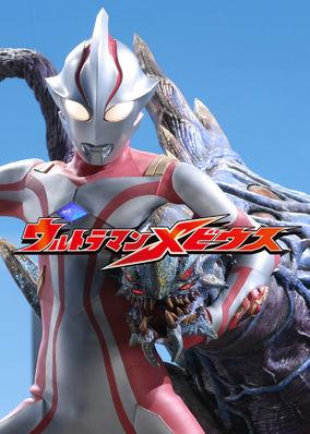 Ultraman Mebius - Season 1