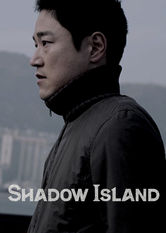 Shadow Island Netflix KR (South Korea)