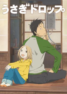 Usagi Drop - Season 1