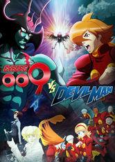 Cyborg 009 VS Devilman