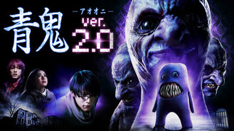 Netflix Japan Ao Oni Ver 2 0 Is Available On Netflix For Streaming