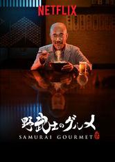 Samurai Gourmet Netflix KR (South Korea)