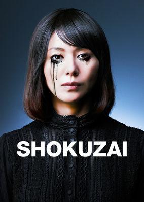 Shokuzai - Season 1