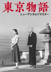 Search netflix Tokyo Story