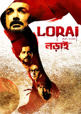 Lorai: Play to Live Netflix PH (Philippines)