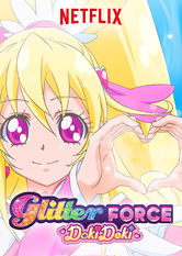 Glitter Force Doki Doki Netflix CL (Chile)