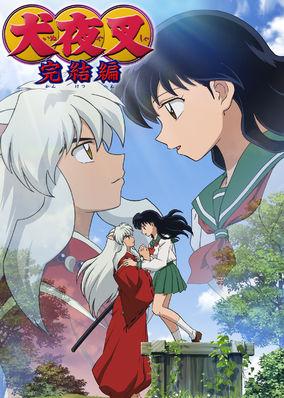 Inuyasha: The Final Act - Season 1
