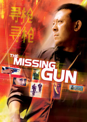 Missing Gun, The