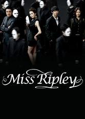 Miss Ripley Netflix KR (South Korea)