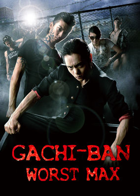 Gachi-ban: Worst Max