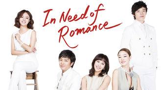 Netflix box art for In Need of Romance - Season 1