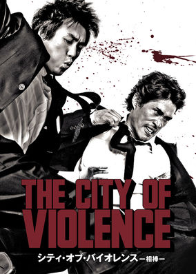 City of Violence, The