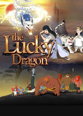 The Lucky Dragon Netflix CL (Chile)
