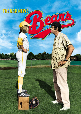 Bad News Bears, The