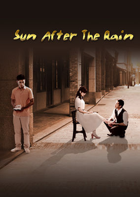 Sun After the Rain - Season 1