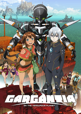 Gargantia on the Verdurous Planet - Season 1