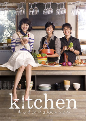 Naked Kitchen, The