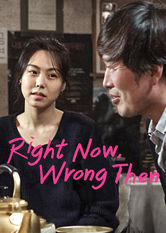 Right Now, Wrong Then Netflix KR (South Korea)