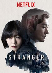 Stranger Netflix UY (Uruguay)