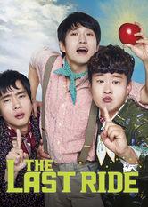 The Last Ride Netflix KR (South Korea)