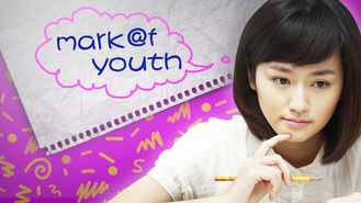 Netflix box art for Mark of Youth