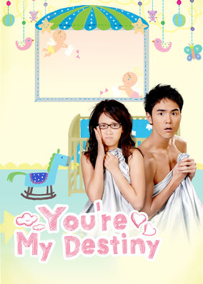 You're My Destiny - Season 1
